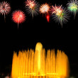 Montjuic fountain — Stock Photo #29378663