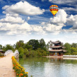 A scenery park near Lijiang — Stock Photo
