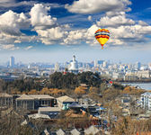 The aerial view of Beijing City — Stock Photo