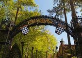 Octoberfest entrance — Stock Photo