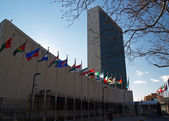 United Nation Headquarter — Stock Photo