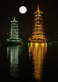 The twin pagodas in Guilin — Stock Photo