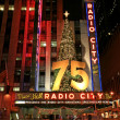 The famous Radio City Music Hall in Midtown Manhattan — Stock Photo #29391059