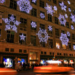 The Christmas decorations in The Rockefeller Center — Stock Photo