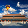 The historical Forbidden City Museum — Stock Photo