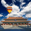 Historical Forbidden City Museum — Stock Photo #29392779