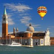 Stock Photo: Scenery of Venice