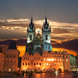 Stock Photo: Old Town Square in Prague City