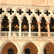 The San Marco Plaza Venice — Stock fotografie