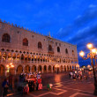 The San Marco Plaza Venice — Stock Photo #29397507