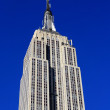The Empire State Building — Stock Photo
