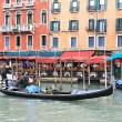 Stock Photo: Canals in Venice