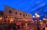 The San Marco Plaza Venice — Stock Photo
