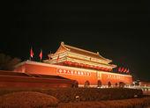 Tian men náměstí — Stock fotografie