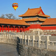 The historical Forbidden City in Beijing — 图库照片