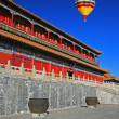 The historical Forbidden City Museum — Photo
