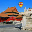Historical Forbidden City Museum — Stock Photo #29402517