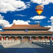 Historical Forbidden City in Beijing — Stock Photo #29402535
