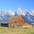 Stock Photo: Moulton Barn at Grand Teton