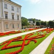 Mirabell palace and garden in Salzburg — Stock Photo
