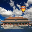 Historical Forbidden City Museum — Stock Photo #29561899