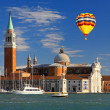 The scenery of Venice — Stock Photo