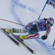 FRA: Alpine skiing Val D'Isere Super Combined. Megan Mcjames. — Stock Photo