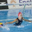 WPO: World Aquatics Championship - Womens final Canada vs USA. Elizabeth Armstrong. — Stock Photo