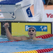 SWM: World Aquatics Championship - Mens 200m backstroke final. Aaron Piersol. — Stock Photo