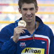 Stock Photo: SWM: World Aquatics Championship - Ceremony mens 200m butterfly. Michael Phelps.