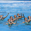 SWM: World Championship women's team sychronised swimming — Stok fotoğraf