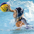 Stock Photo: WPO: World Aquatics Championship - USvs Greece semi final. Kelly Rulon.