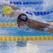 SWM: World Aquatics Championship - Mens 200m individual medley. Ryan Lochte. — Stock Photo