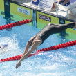 SWM: World Aquatics Championship - womens team 200m freestyle. Dagney Knutson. — Stock Photo