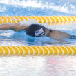 SWM: World Aquatics Championship - Womens 200m freestyle final — Stock Photo #29115457