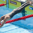 SWM: World Aquatics Championship - mens 200m breaststroke — Stock Photo