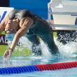 SWM: World Aquatics Championship - Womens 100m backstroke — Stock Photo #29115761