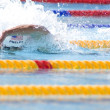 SWM: World Aquatics Championship - Mens 200m freestyle — Stock Photo #29115817