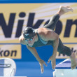 SWM: World Aquatics Championship - Mens 200m freestyle — Foto de Stock