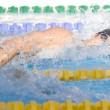 SWM: World Aquatics Championship - Mens 200m freestyle final. Michael Phelps — Stok fotoğraf