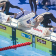 SWM: World Aquatics Championship - womens team 200m freestyle. Ariana Kukors — Stock Photo