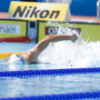 SWM: World Aquatics Championship - womens 100m freestyle. Amanda Wier — Stock Photo