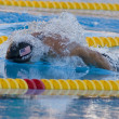 SWM: World Aquatics Championship - Mens 100m butterfly final.  Michael Phelps — Stock Photo