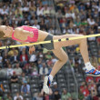 ATH: Berlin Golden League Athletics. Elena SLESARENKO — Stock fotografie