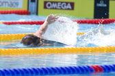Swm: mondiali di nuoto. ryan cochran. — Foto Stock