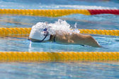SWM: World Aquatics Championship - Womens 400m individual medley. Elizabeth Beisel. — Stock Photo