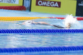 SWM: World Aquatics Championship - womens 100m freestyle. Amanda Wier. — Stock Photo