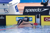 SWM: World Aquatics Championship - Womens 200m freestyle final. Dana Vollmer. — Stock Photo