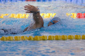 SWM: World Aquatics Championship - Womens 200m freestyle final. Federica Pellegrini . — Stock Photo