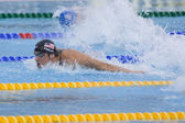 Swm: simsport vm - mens 4 x 100 m medley final michael phelps. — Stockfoto